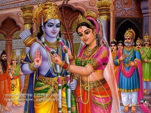 source of pic https://sites.google.com/site/fortheloveofkamadeva/rama-and-sita-the-epic-love-story